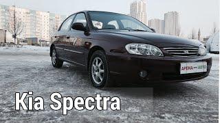 | Авто обзор на Kia Spectra |