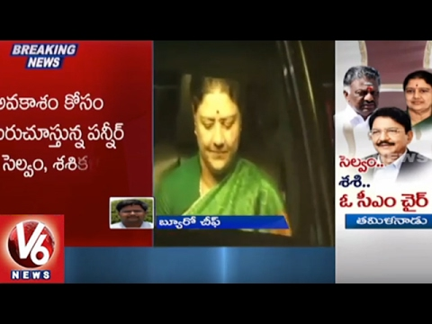 Live Updates Of Tamil Nadu Politics | Sasikala And Panneerselvam Meets Governor | V6 News