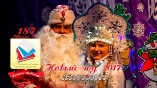 видео «ВБ»: Новый год. Где отмечать?