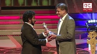 The Fifth Derana Sunsilk Film Awards - 2017 (Full Video)