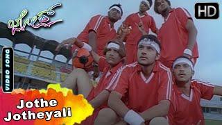 Josh Kannada Movie Songs : Jothe Jotheyali Video Song (Remix) | Rakesh | Nithya Menon | Alok