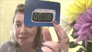 Видео урок 9.  Как часы. 00.00 - точка отсчета. Время пить шампанское.