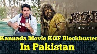 KGF REVIEWS IN PAKISTAN | PAKISTANI REVIEWS ON KGF | KGF MOVIE REVIEWS | NOOR AHMAD REVIEWS | RRN