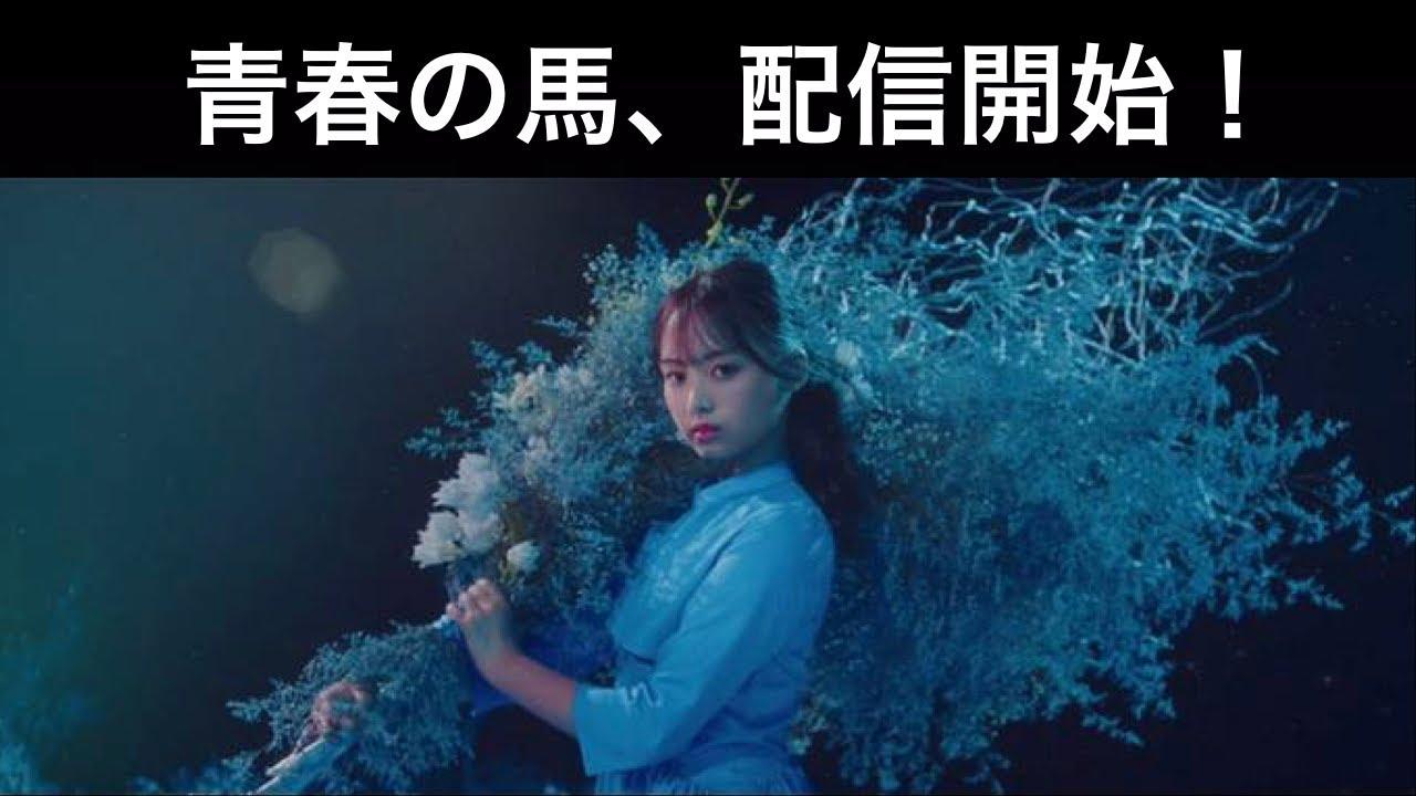集積 回路 乃木坂 46 動画