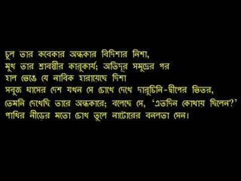 Valobashar kobita bangla love poems bengali love poems premer kobita