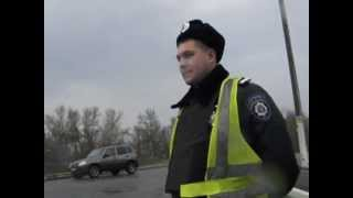 ДПС ДАІ Дніпродзержинськ - Перехоплення.avi