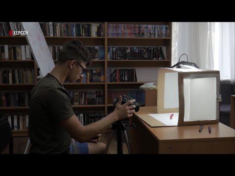 Суспільне Херсон: Пластилінова анімація | Кіношкола вдома