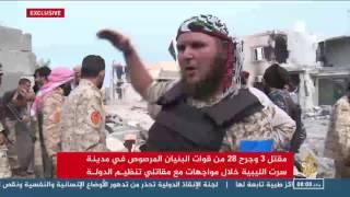 """""""البنيان المرصوص"""" تحاصر آخر معاقل تنظيم الدولة بسرت"""
