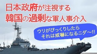 産経ニュースの記事から https://www.sankei.com/world/news/190204/wor...