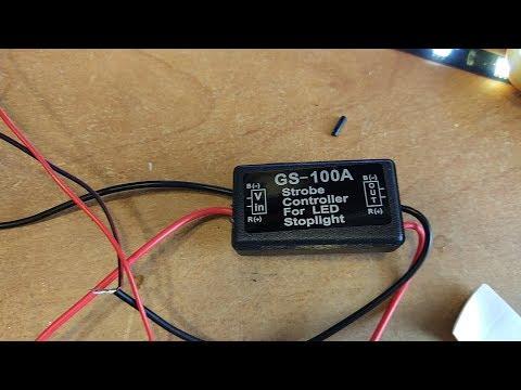 Контроллер GS 100A для стоп сигнала. Ништяки для автомобиля с Алиэкспресс.