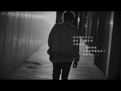 小宇 宋念宇 Xiao Yu - 不好過 It Ain't Easy (華納 official HD 官方MV)