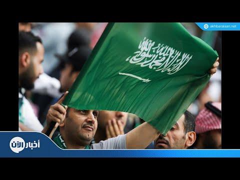 السعودية تحتفي بيومها الوطني وسط إنجازات لرفاه شعبها  - نشر قبل 5 ساعة