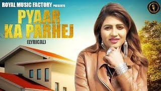Pyar Ka Parhej ( Lyrical ) | Shivam Talwar, Sonika Singh | New Haryanvi Songs Haryanavi 2019