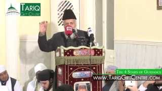 Allama Qamar Uz Zaman Azmi | The 4 Stars of Guidance (Haq Chaar Yaar) Conference 2015