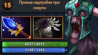 МИРАКЛ на КЕРРИ ЗОМБИ - UNDYING FARM DOTA 2