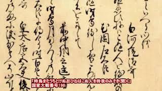「世界に誇れる宝の博物館」にようこそ! 館長 溝田孝一 写真「応永12年...