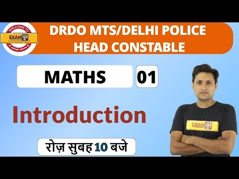 Class-01||DRDO MTS/DELHI POLICE HEAD CONSTABLE|| MATHS|| By Manjeet  Sir || Introduction