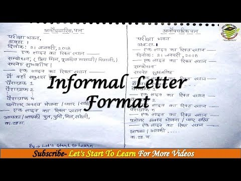 A Hindi Letter Format. Informal Letter Format In Hindi