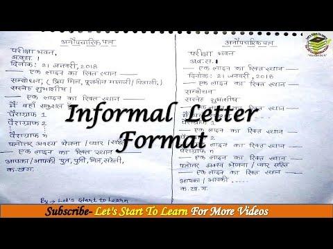 Informal Letter Format In Hindi - अनौपचारिक पत्र