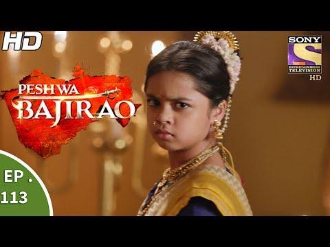 Peshwa Bajirao - ���ेशवा ���ाजीराव - Episode 113 - 28th June, 2017