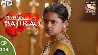 Peshwa Bajirao - पेशवा बाजीराव - Episode 113 - 28th June, 2017
