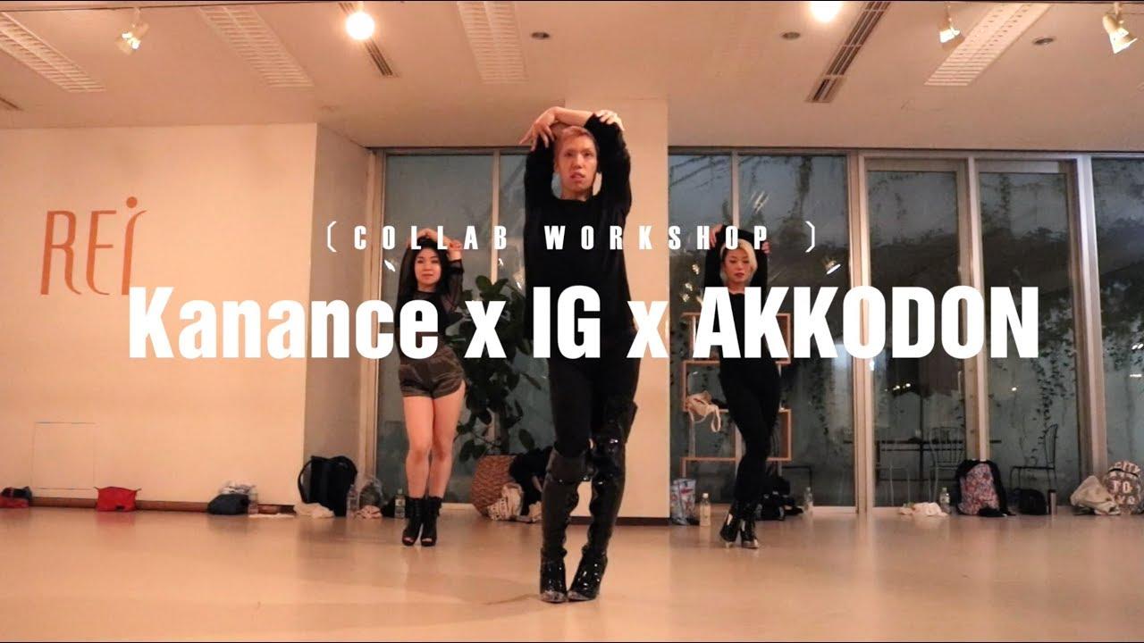 【Rei Dance Collection】AKKODON x IG x Kanance / SPECIAL WORKSHOP