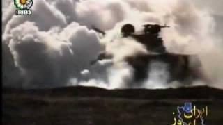 Defence Industry of Iran - part 4