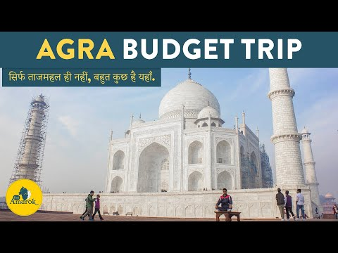 Delhi to Agra | Agra Trip | India