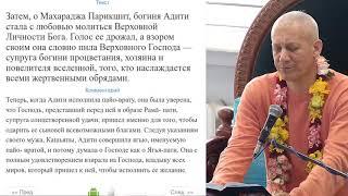 Livestream New Navadwipa Temple Kiev ISKCON