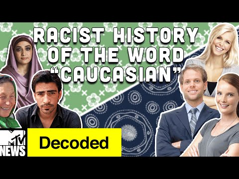 The Surprisingly Racist History of