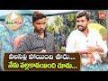 Valaselli Poindi Uru Song By Dubbaka Ramesh & Madhu | Telanganam | Telugu Folk Songs | YOYO TV Music
