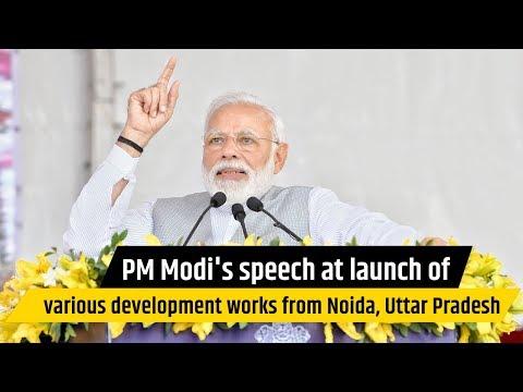PM Modi's speech at launch of various development works from Noida, Uttar Pradesh