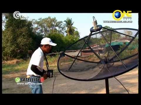 satellite2you สุพรร.ts