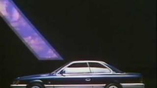 1987 Nissan Leopard Commercial