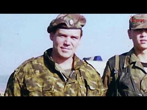 Герою России генерал полковнику И. С. Груднову посвящается