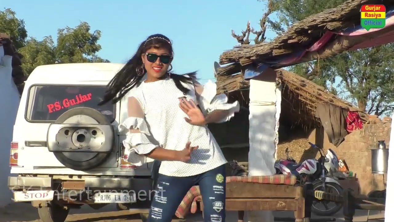 इस लड़की नेहा ने किया झोपड़ी के आगे जमके डांस || कटे ना जुवानी बलम छोटो रे || Govardhan Gurjar Rasiya