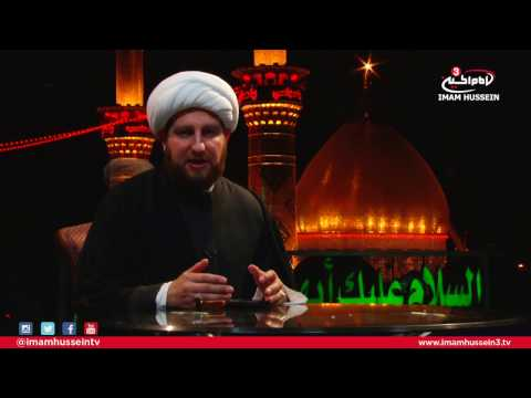 Dr. Sheikh Usama Al-Atar I Lady Fatima Bint Asad (Mother of Imam Ali)