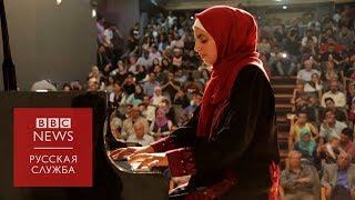 Война и музыка: в Газе снова заиграл единственный концертный рояль