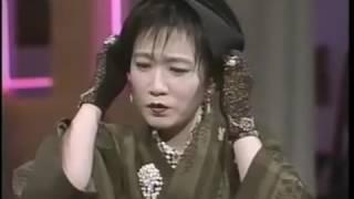 1991 12 戸川純 1 2
