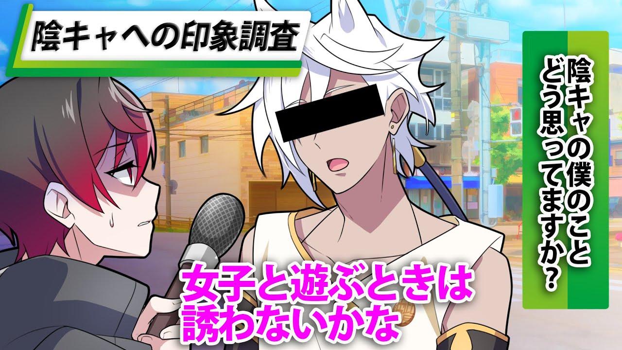 【アニメ】心の声を聞かせてください。【漫画】