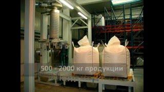 Мешки биг беги для зерна. Купить биг-беги Киев(, 2016-05-15T19:50:38.000Z)