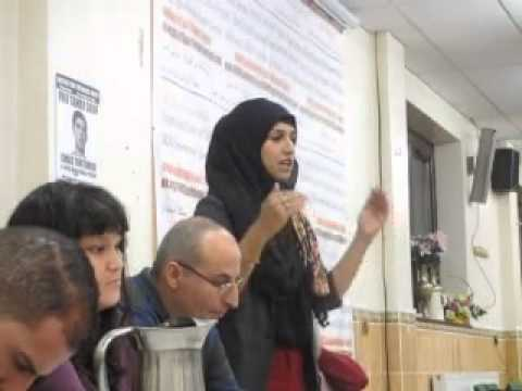 Public Meeting Child Prisoners in Occupied Palestine