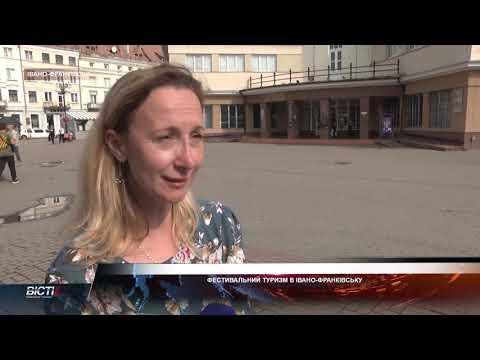 Фестивальний туризм в Івано-Франківську