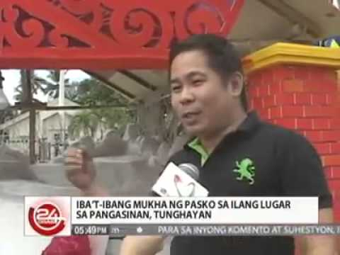 Tayug Town Plaza By: 24 oras North Central Luzon