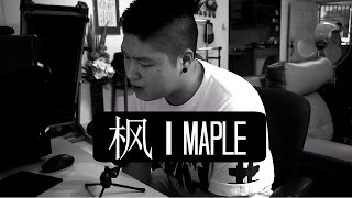 周杰伦 Jay Chou - 枫 Maple (Wilson Wong Cover)
