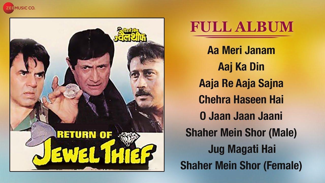 Return of Jewel Thief - Full Album | Dharmendra, Dev Anand, Jackie Shroff, Ashok Kuma