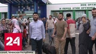 Прощение грехов верующим: жители Чечни отправляются в хадж