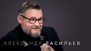 Александр Васильев: закат Европы, победа мусульманской моды, геи в индустрии