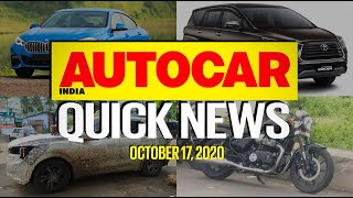 BMW 2 Series Gran Coupe, Audi Q2, Toyota Innova Facelift and more | Quick News | Autocar India