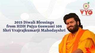 2015 Diwali Blessings from HDH Pujya Goswami 108 Shri Vrajrajkumarji Mahodayshri